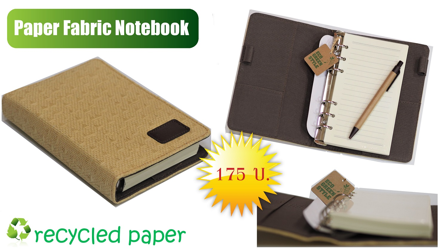 Paper Fabric Notebook